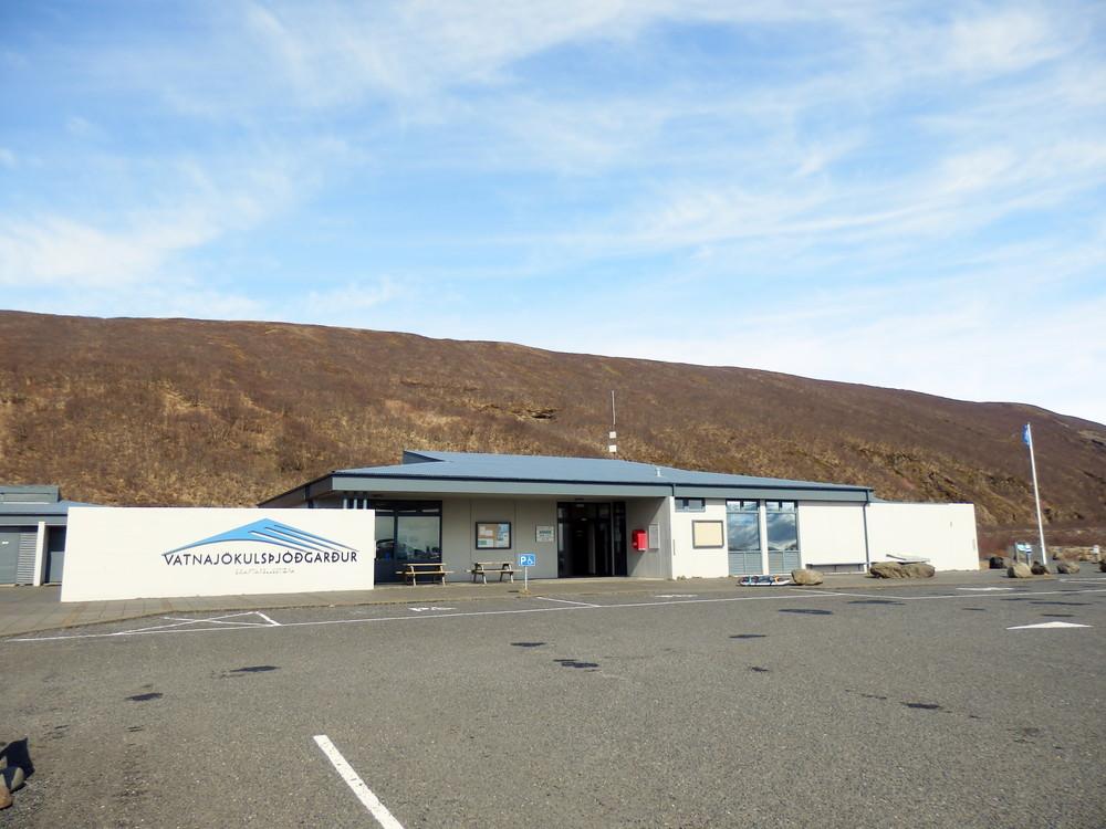 北欧旅行アイスランド・スカフタフェットル国立公園_3