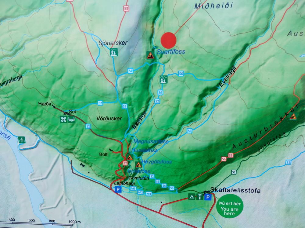 北欧旅行アイスランド・スカフタフェットル国立公園_5