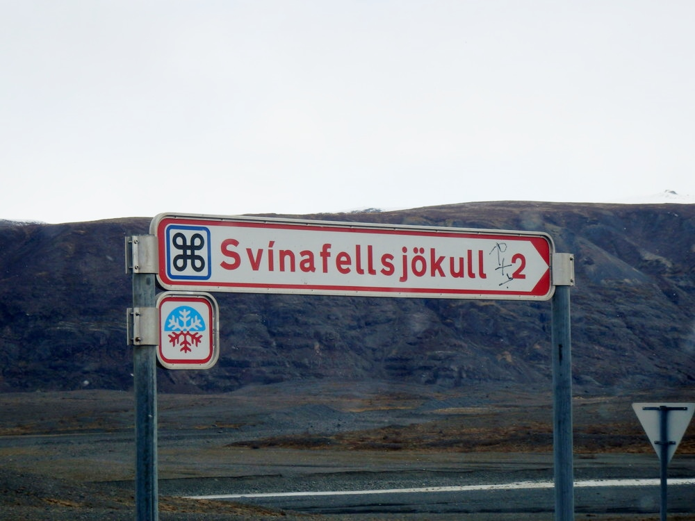 北欧旅行アイスランド・スカフタフェットル国立公園2_5